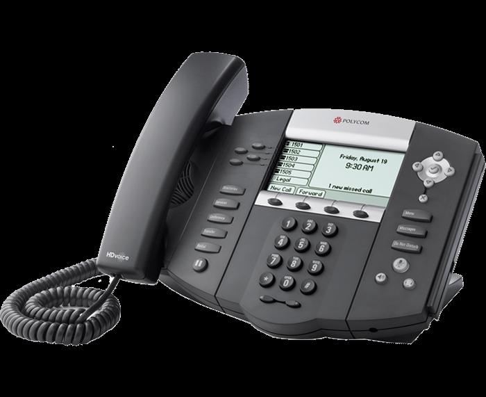 POLYCOM IP 550 4-LINE IP PHONE